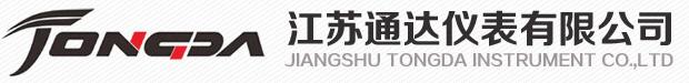 江苏通达仪表有限公司